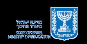 מדינת ישראל משרד החינוך - State of Israel Ministry of education